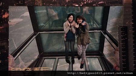 尤利卡88樓恐怖箱