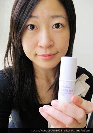 紫潤護唇膏