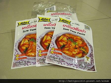 Thailand buy