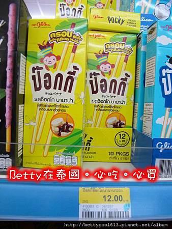 泰國。必吃。必買