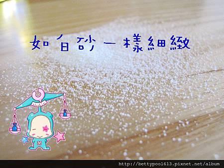 粉雪膠原蛋白