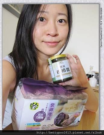 【麵食推薦】健康養生♡地寶天食 紫御地瓜花式刀削麵/養生意麵♡獨享好滋味