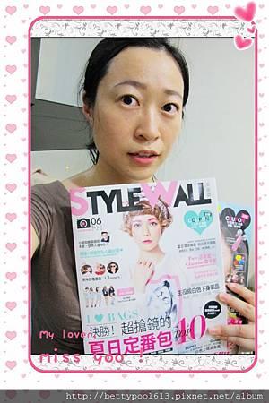 【試讀分享】流行美妝誌♣FG6月號美妝雜誌+彩釉感光指甲油♣尊榮獨享