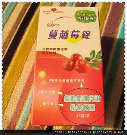 統欣-蔓越莓錠