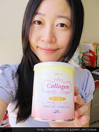 [保養體驗]牛奶香味♥統欣生技 活力計畫膠原蛋白♥美麗活現
