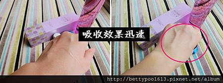 紫米奇肌水