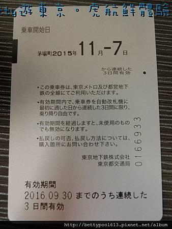 CIMG0027-2_结果.JPG