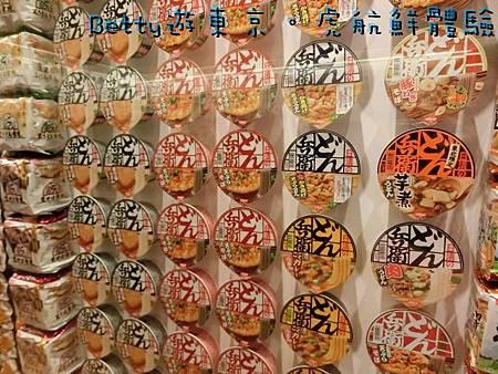 橫濱泡麵+紅鞋BUS
