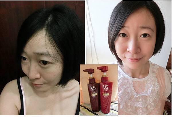 沙宣洗潤髮