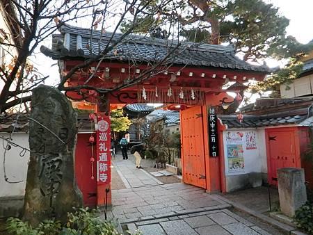 京都散步走