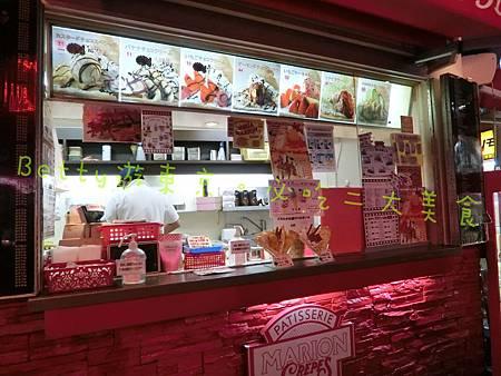 可麗餅+海鮮丼