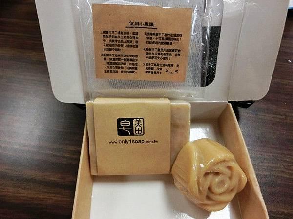 皂美田手工皂