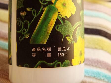 廣源良菜瓜水