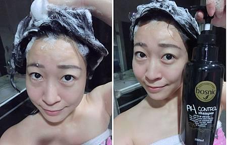 小38日記髮膜