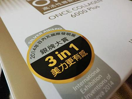 ONCE膠原蛋白