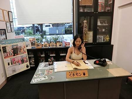萌熊辦公室