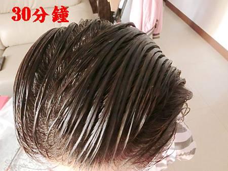 舒妃染髮霜