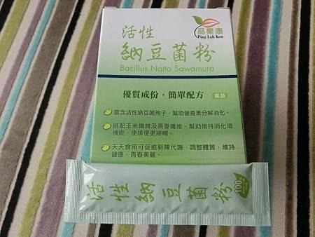 納豆益生菌