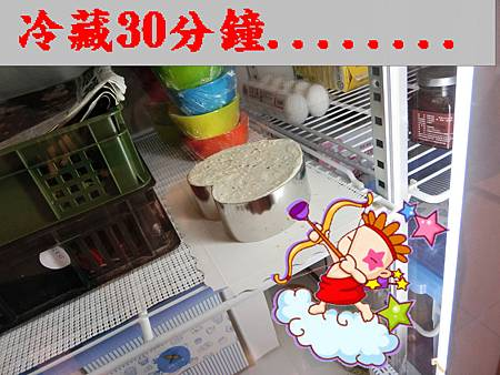 柒零生DIY