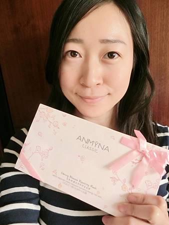 Anmyna