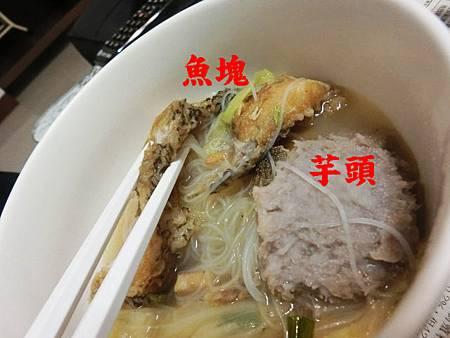香芋米粉鍋