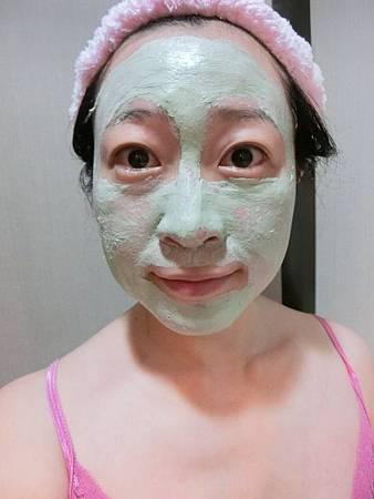 珂絲綠面膜