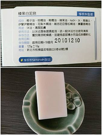 20170519_170521_0024.jpg