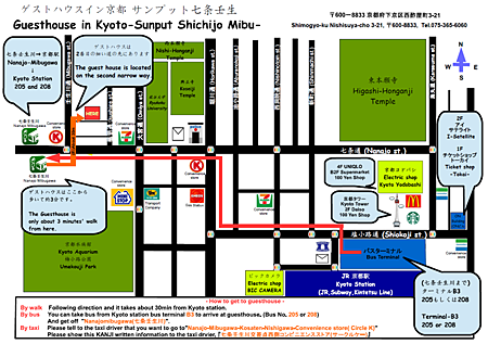 七条壬生MAP