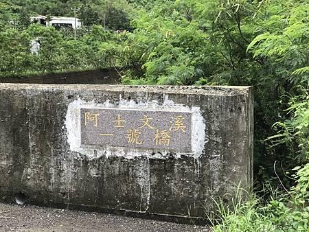 2017.6.18卡悠峰瀑布_170618_0150.jpg