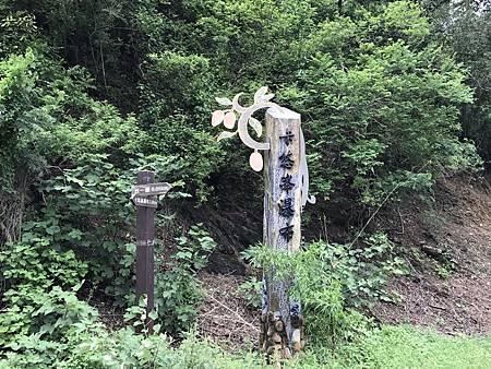 2017.6.18卡悠峰瀑布_170618_0151.jpg