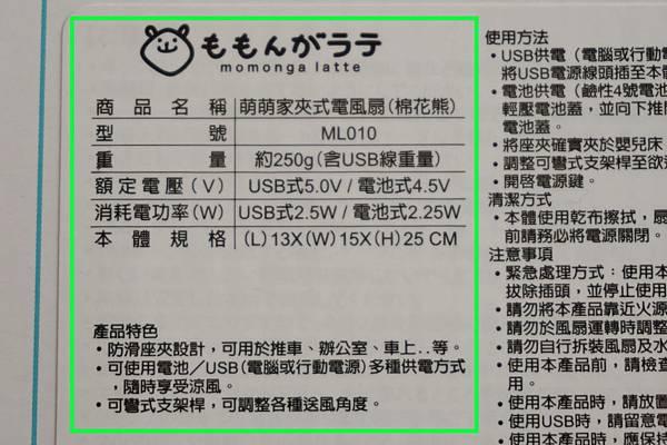 DSC00360.JPG