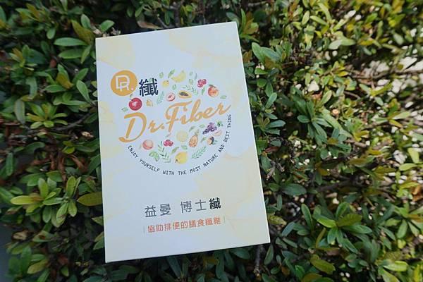 DR.纖(益曼博士纖)02