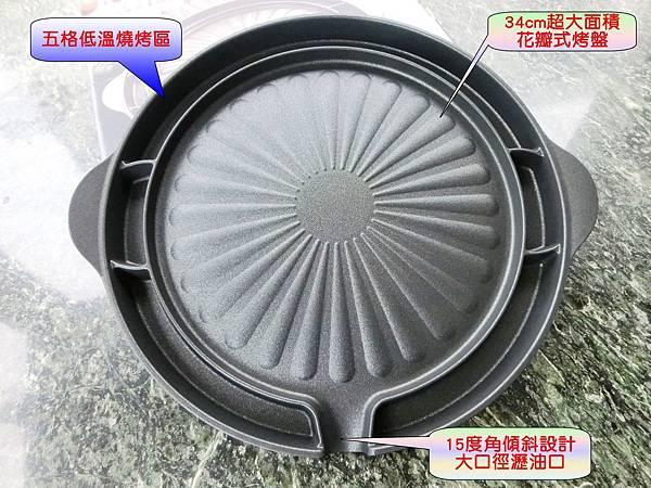 韓國Kitchen Art不沾烤盤03