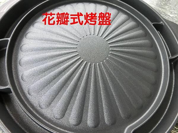 韓國Kitchen Art不沾烤盤04