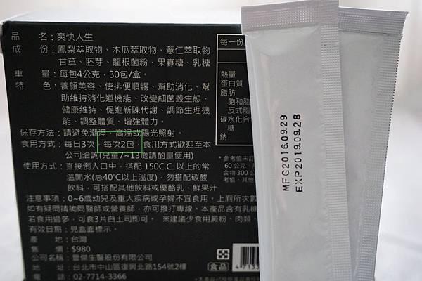 DSC01834.JPG