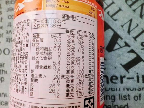CIMG9466.JPG