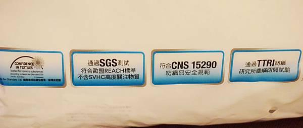 DSC02549.JPG