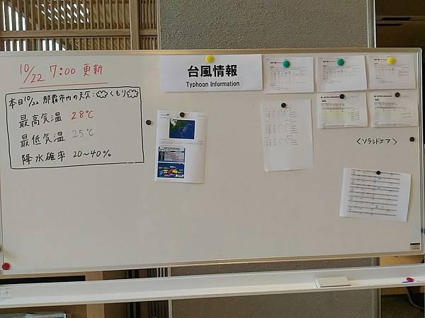 沖繩_171105_0184.jpg