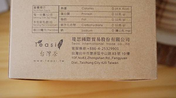 DSC04177.JPG