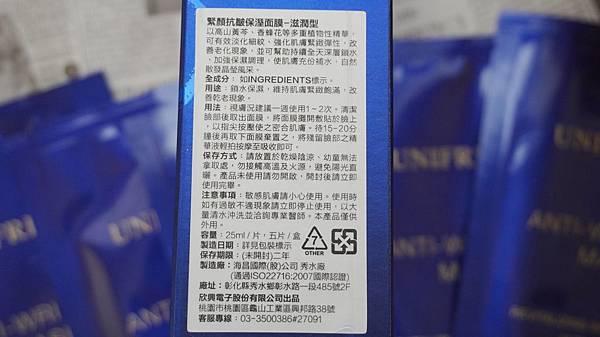 DSC04503.JPG