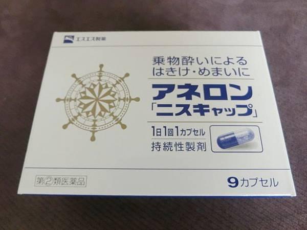 CIMG4172.JPG