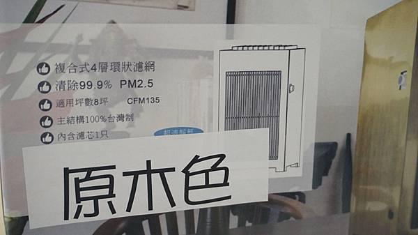 _DSC7263.JPG