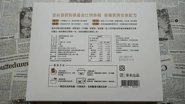 鱸魚精10.JPG