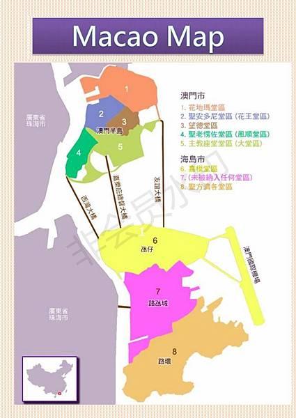 Macao-0907~0909_03.jpg