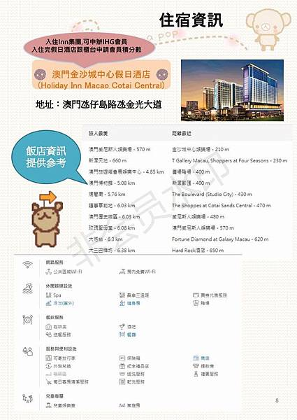Macao-0907~0909_07.jpg