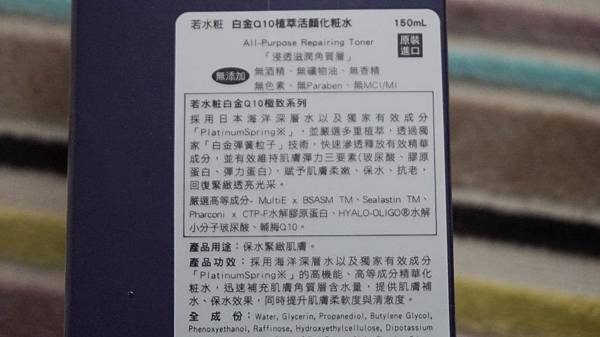 _DSC0052.JPG