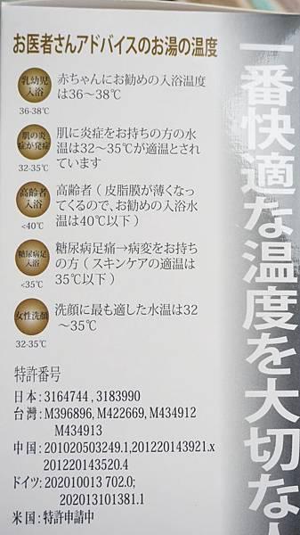 _DSC0406.JPG