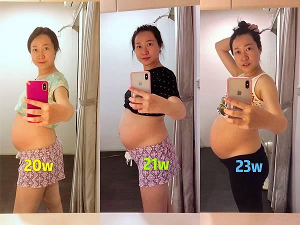 孕期23W1D-5.jpg