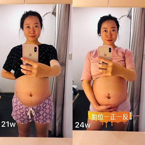孕期24W-5.jpg