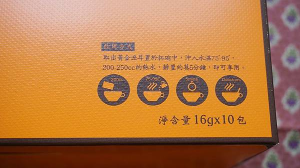 _DSC1350.JPG
